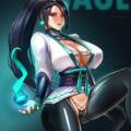 sexy-sage-sfw