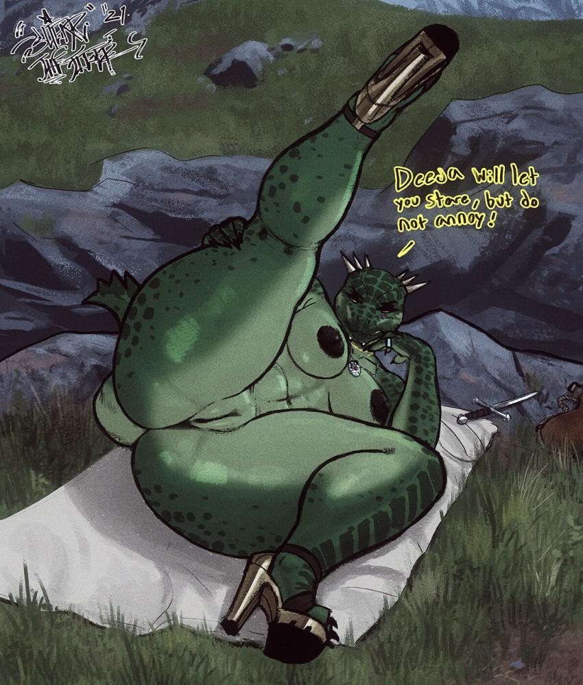 skyrim-porn-–-non-mammal-breasts,-scales,-signature,-text,-outside,-feet,-the-elder-scrolls.